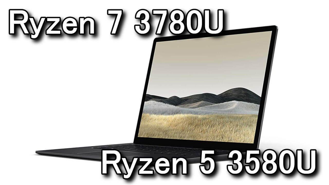 ryzen-7-3780u-vs-ryzen-5-3580u