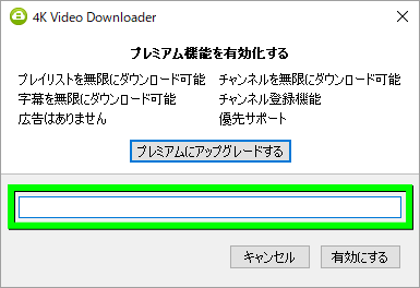 4k-video-downloader-licence-key-2