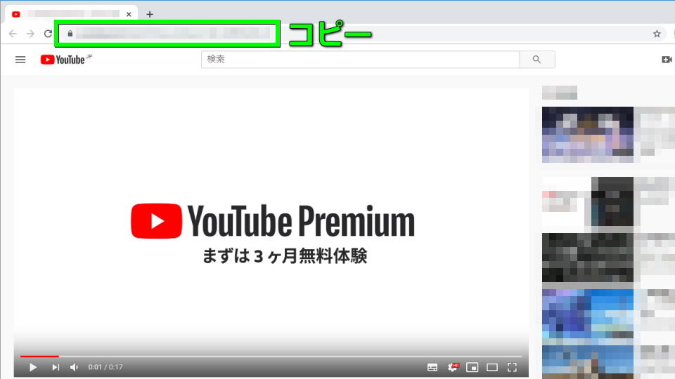 4k-video-downloader-users-guide-1