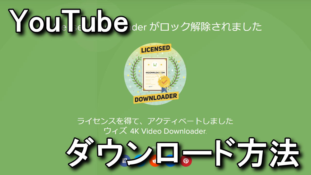 4k-video-downloader-youtube-download