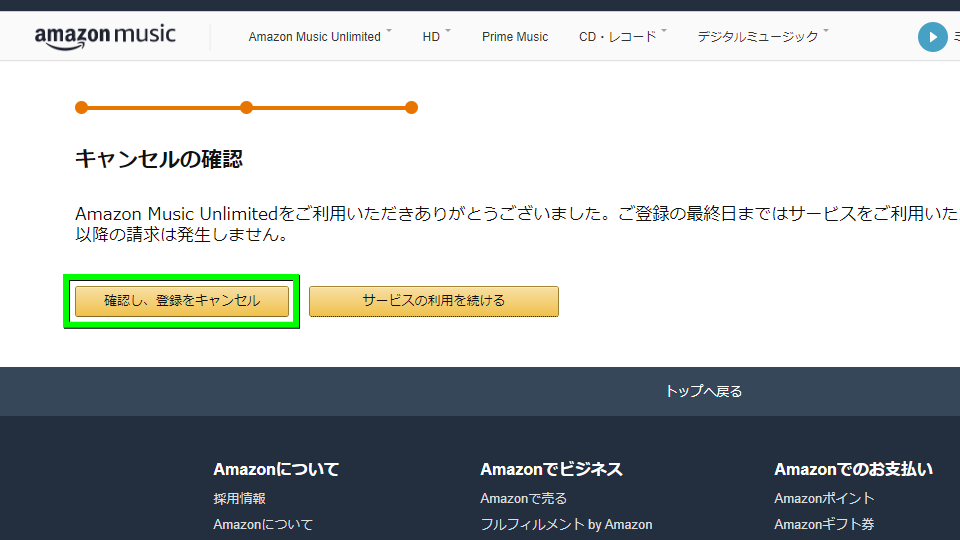 amazon-music-unlimited-cancel-04