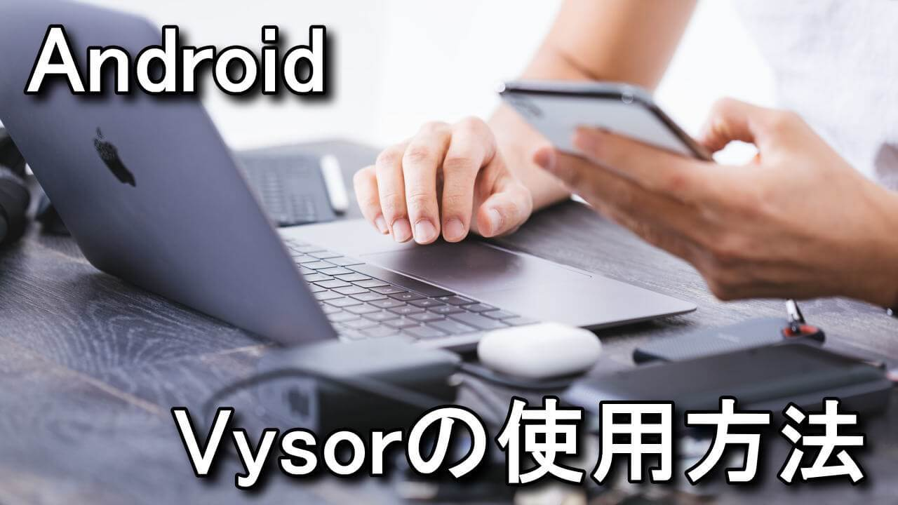 android-mirroring-vysor