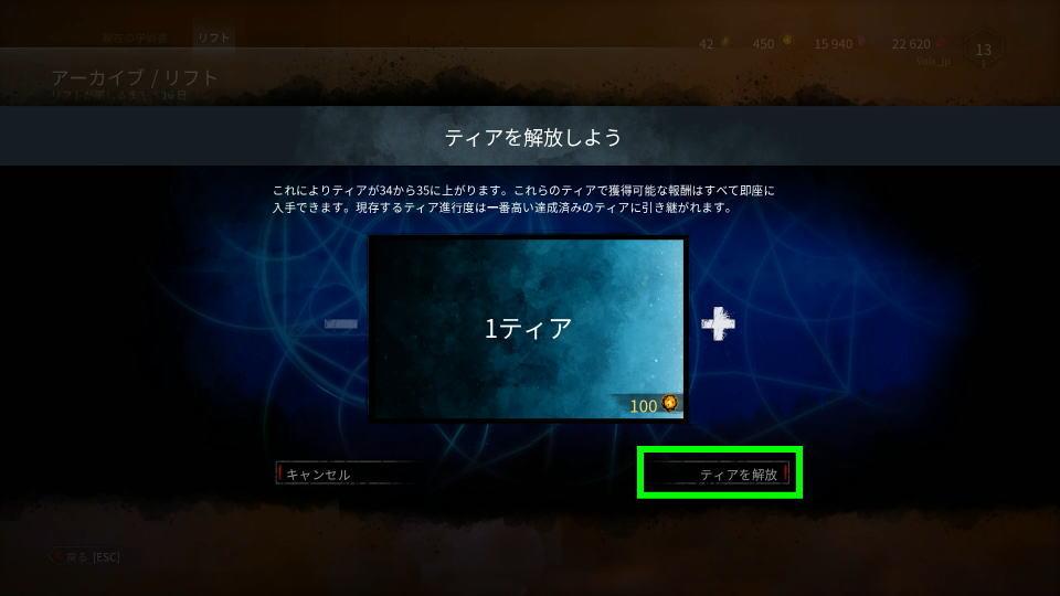 dbd-archive-buy-tier-2