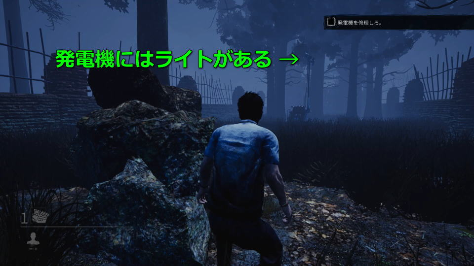 dbd-beginner-guide-engine