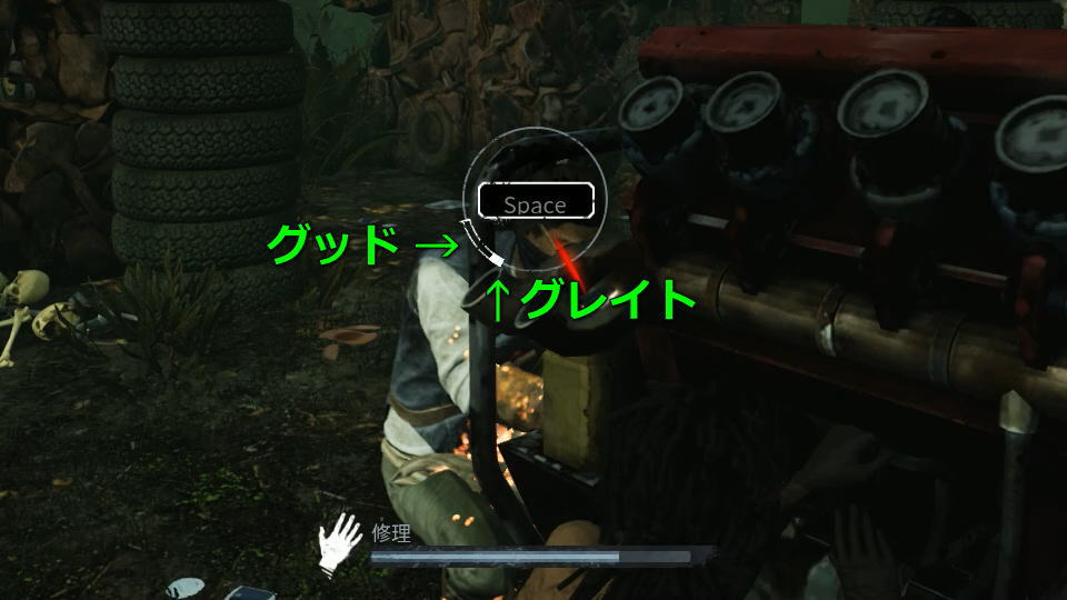 dbd-beginner-guide-repair