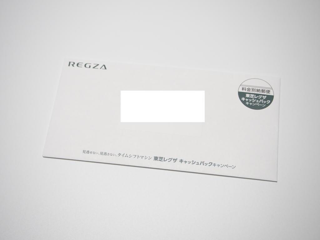 futsu-kawase-syousyo-1