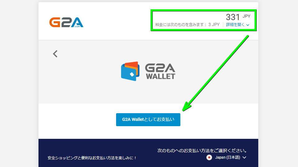 g2a-random-premium-5-keys-06