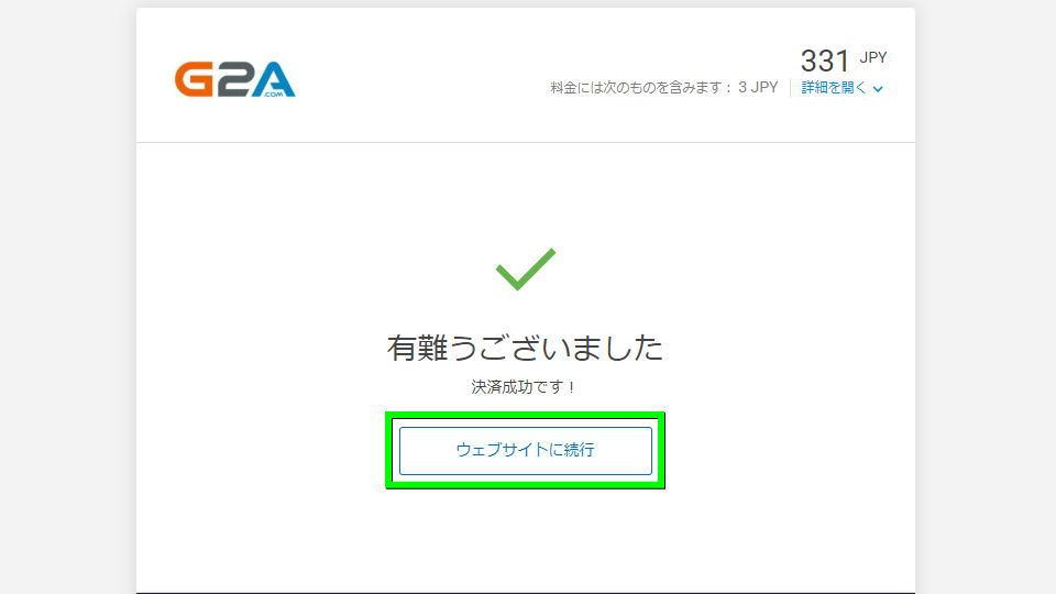 g2a-random-premium-5-keys-07