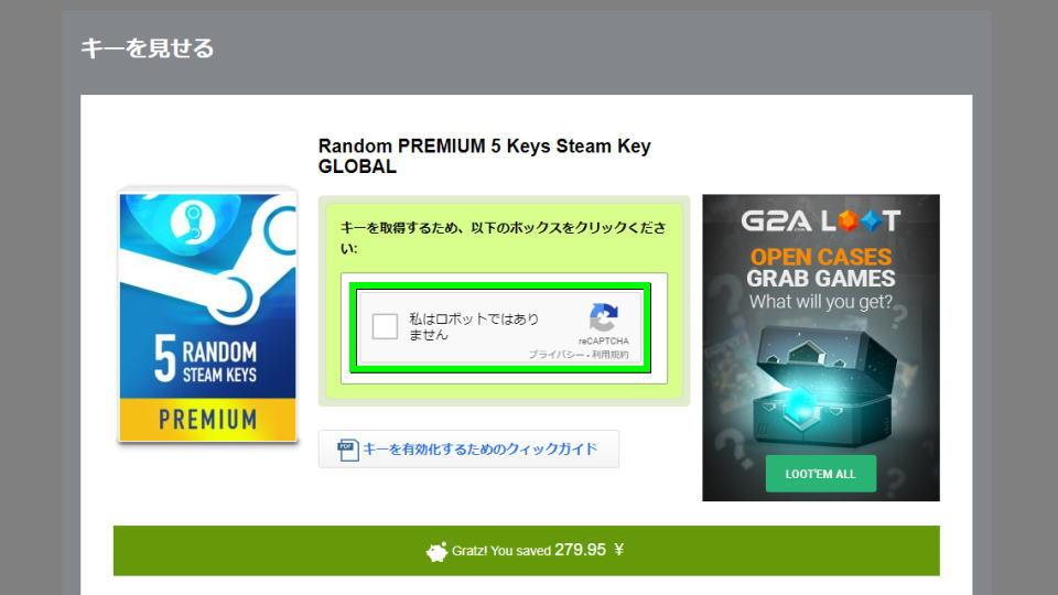 g2a-random-premium-5-keys-09