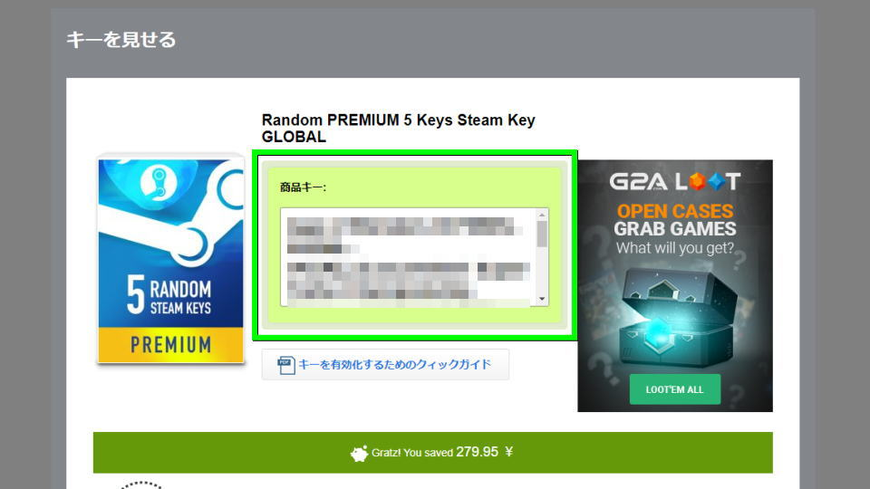 g2a-random-premium-5-keys-10