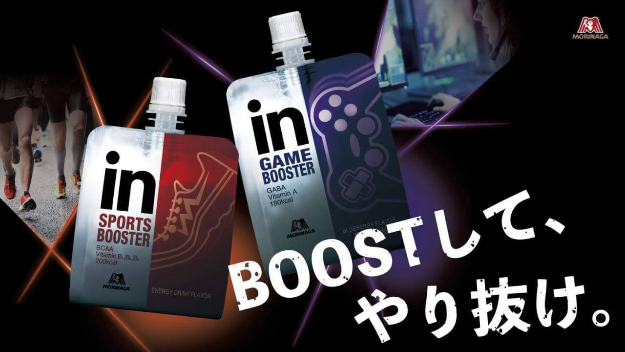 in-jelly-game-booster-tigai
