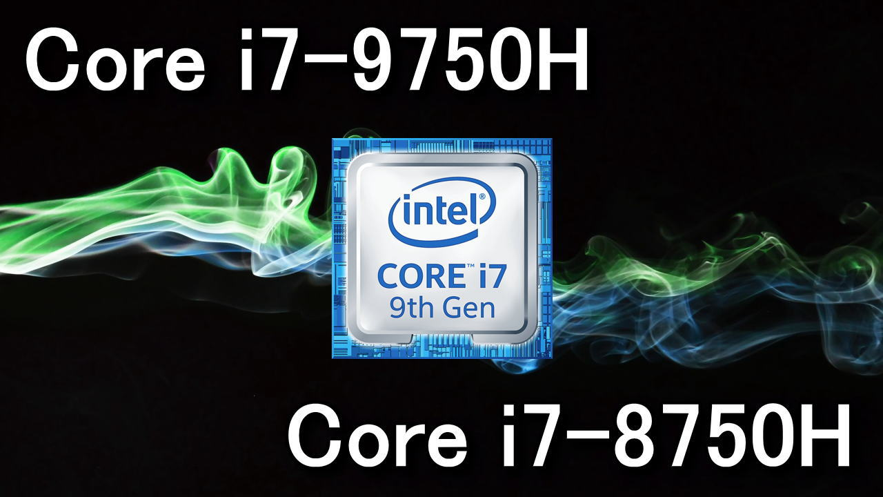 core-i7-9750h-vs-core-i7-8750h