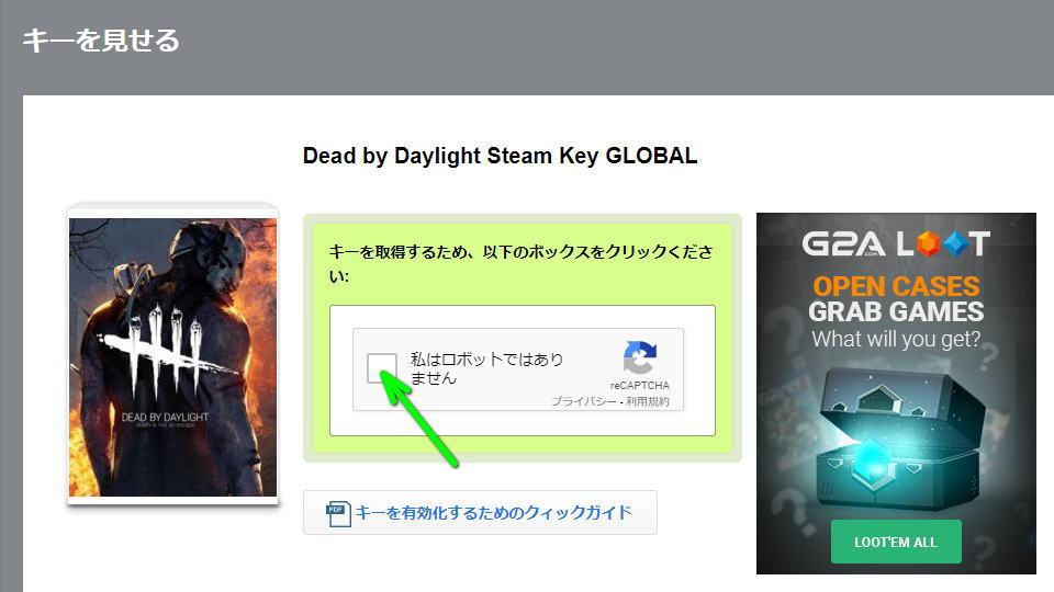 dbd-buy-steam-7