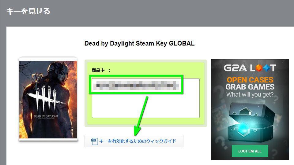 dbd-buy-steam-8