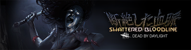 dbd-shattered-bloodline-chapter