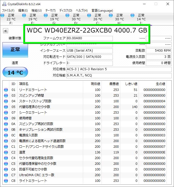 hd-ld4.0u3-bka-hdd-disk-info