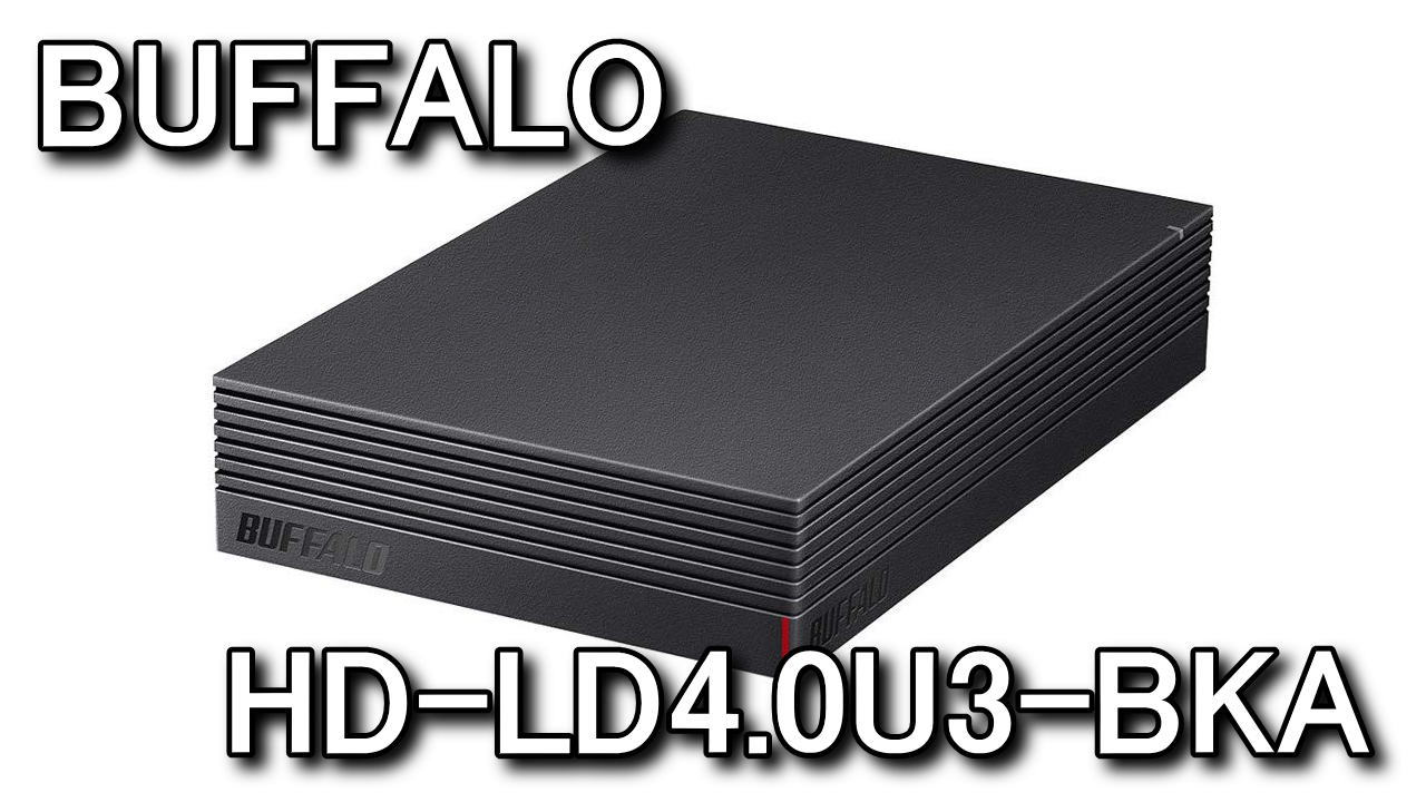 hd-ld4.0u3-bka-hdd-review