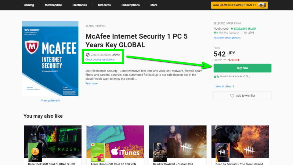 mcafee-internet-security-buy-02