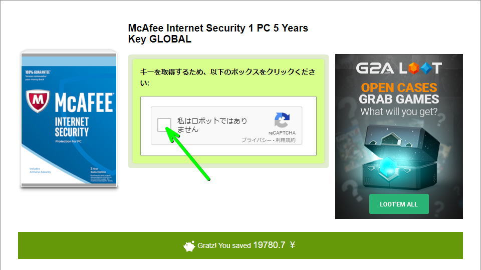 mcafee-internet-security-buy-07