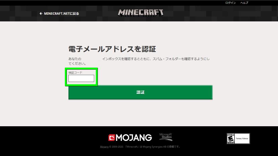 minecraft-install-guide-4