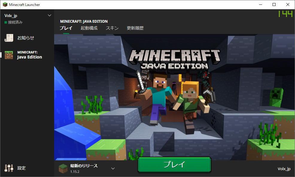 minecraft-install-step-6