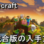 minecraft-java-edition-buy-150x150