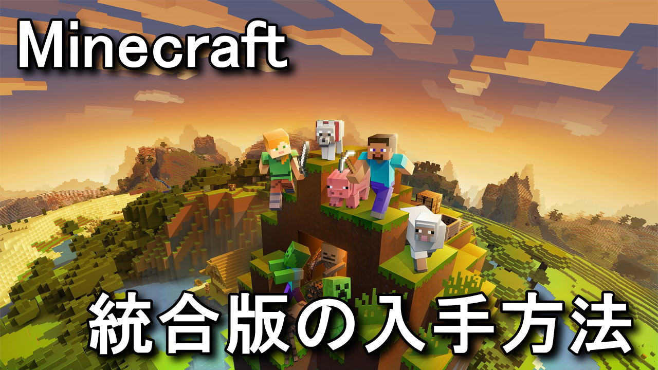 minecraft-java-edition-buy