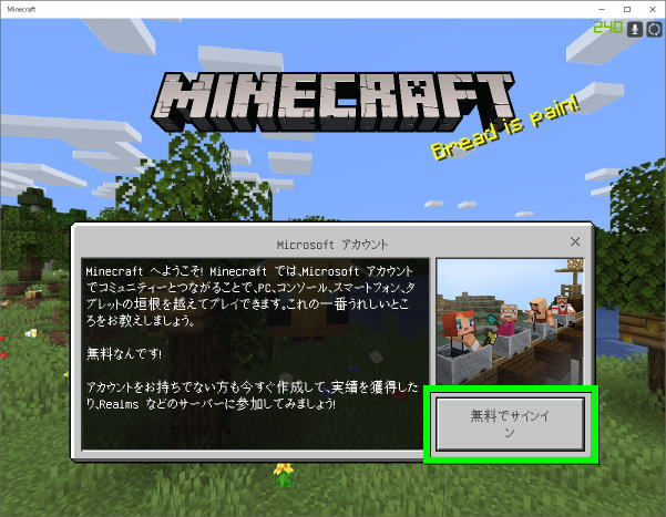 minecraft-java-edition-install-3