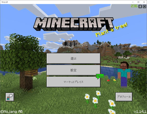 minecraft-java-edition-install-5