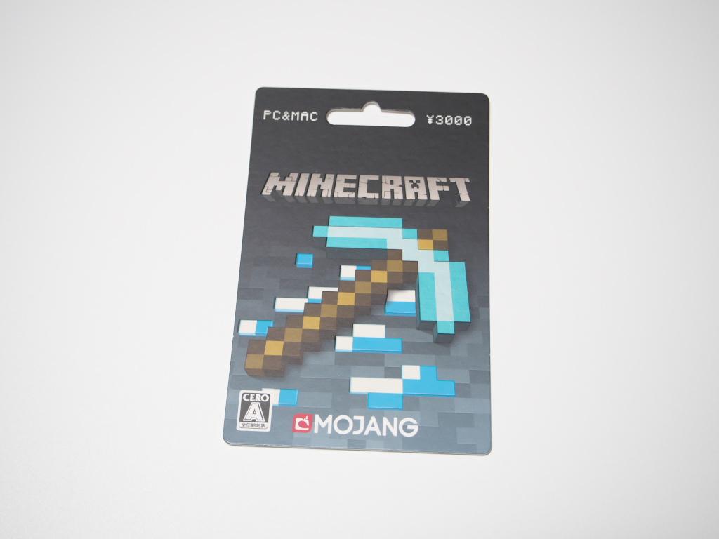 minecraft-register-code-1