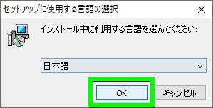 priconne-redive-install-3