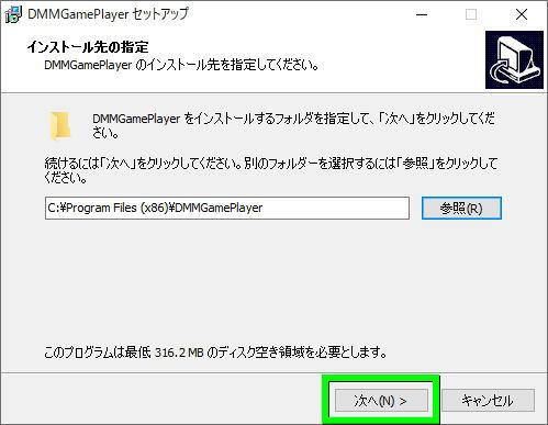 priconne-redive-install-4