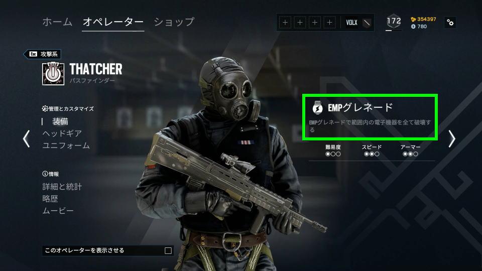 r6s-emp-grenade-info