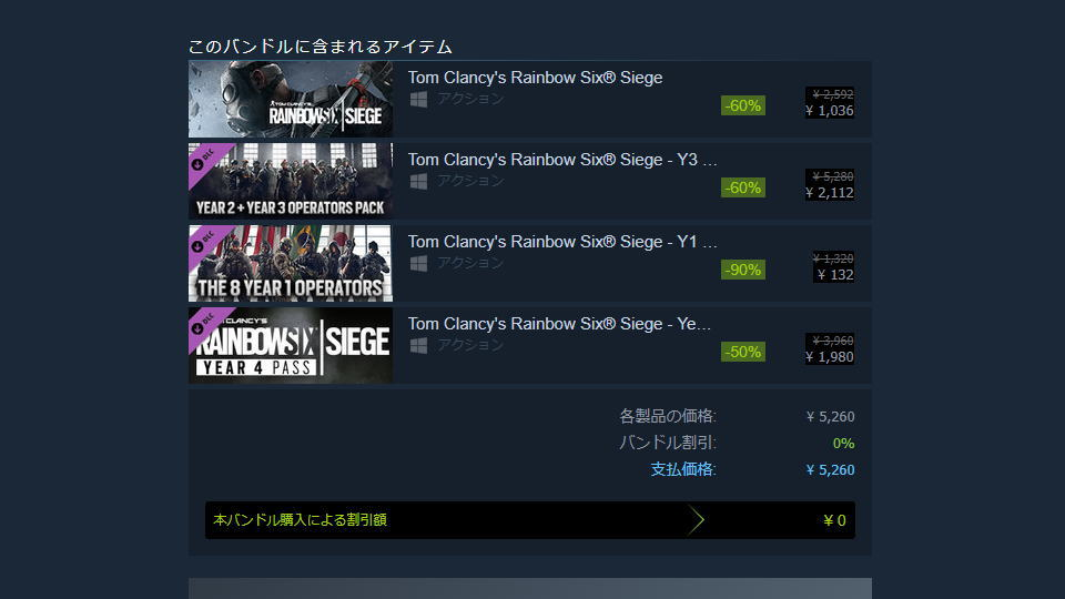 r6s-game-price-steam