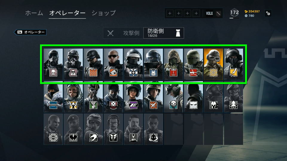 r6s-operator-defence