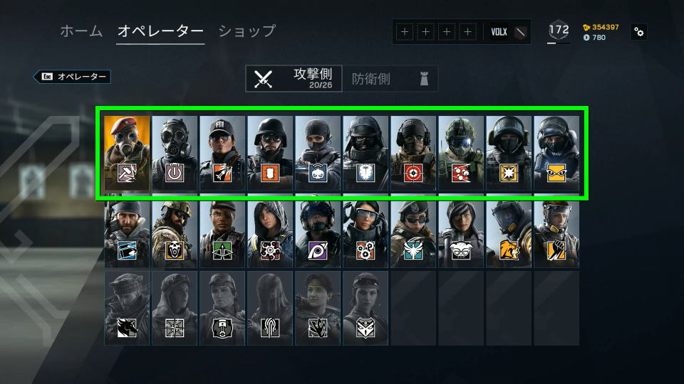 r6s-operator-offense
