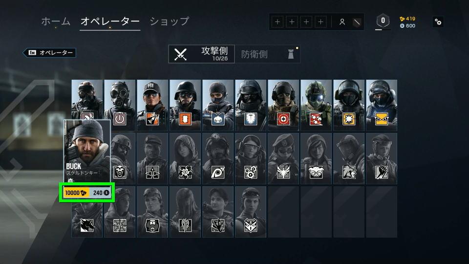 r6s-operator-unlock
