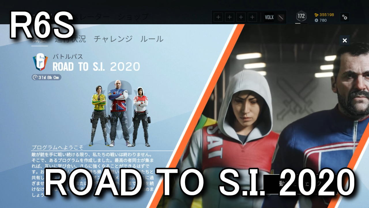r6s-road-to-si-2020