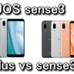 aquos-sense3-plus-lite-sh-rm11-sh-rm12-hikaku-150x150