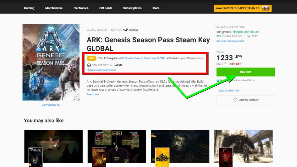 ark-genesis-season-pass-key-buy-1