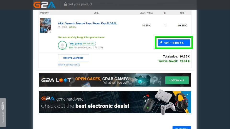 ark-genesis-season-pass-key-buy-6