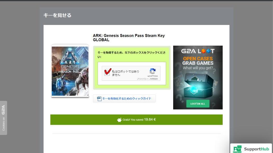 ark-genesis-season-pass-key-buy-7