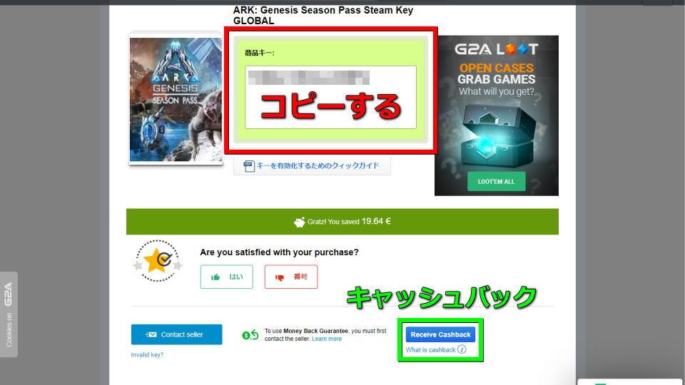 ark-genesis-season-pass-key-buy-8