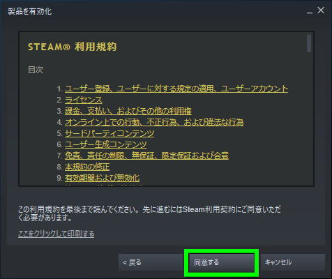 ark-genesis-season-pass-key-steam-3