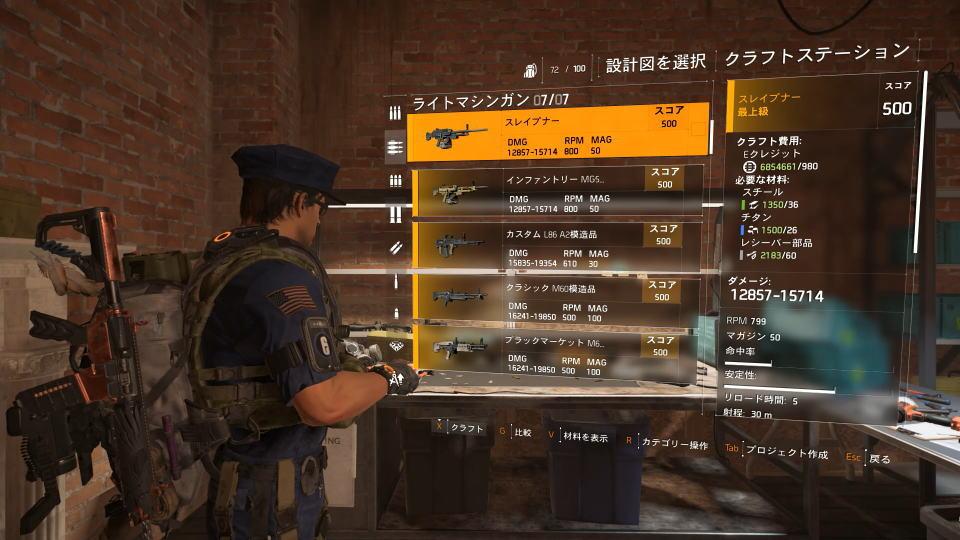 division-2-sleipner-craft