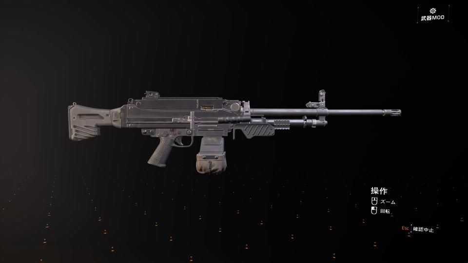 division-2-sleipner-info