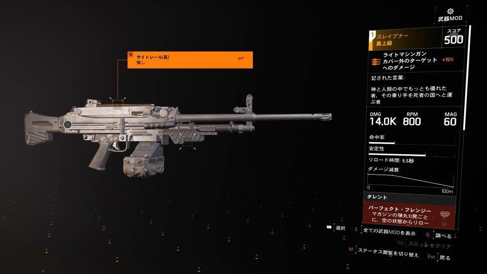 division-2-sleipner-spec