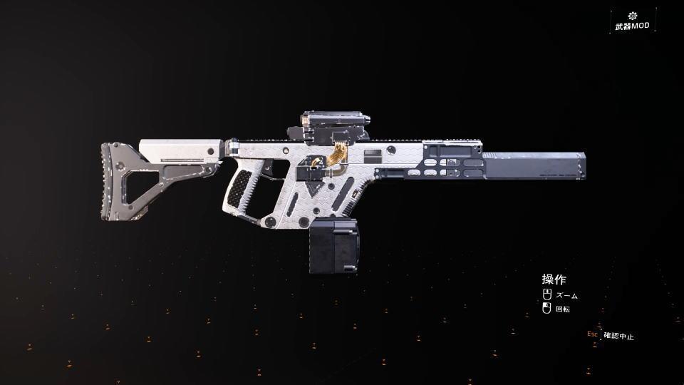division-2-weapon-chameleon-info