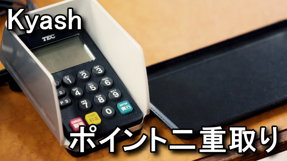kyash-visa-card