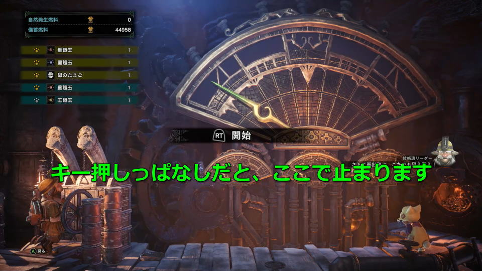 mhw-steam-system-place-restart